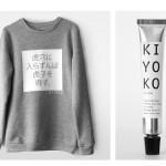 KIYOKO LIPBALM & SWEATER